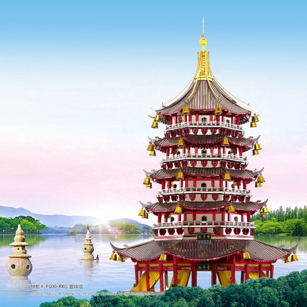 Immaculate China With Yangtze Cruise 13N/14D