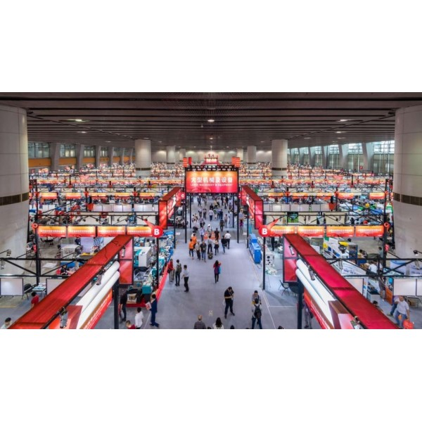 China Canton Fair 2019