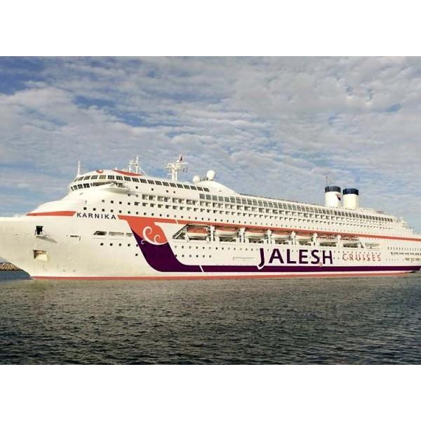 Mumbai - Goa - Mumbai Jalesh Cruise 2N/3D