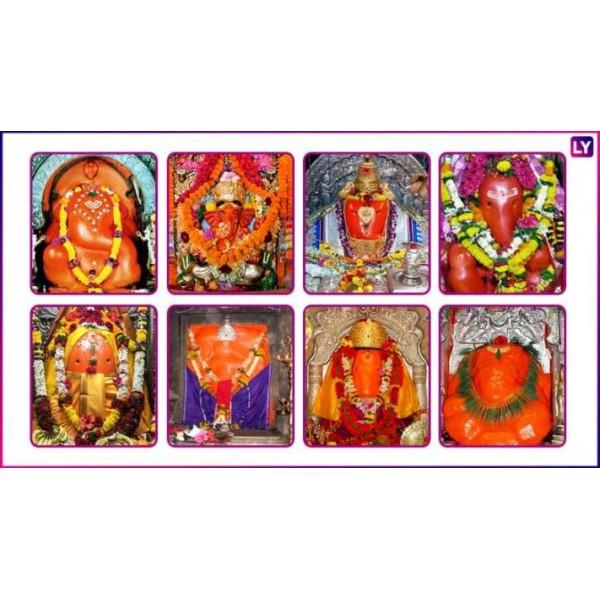 Ashtavinayak Yatra 2N/3D