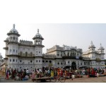 Marvellous Janakpur Dham Day Tour
