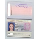Passport For Tatkaal