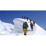 Arwa Tower Peak Climbing Expedition 37N/38D