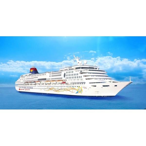 Star Cruise ( Singapore ) - 2N / 3D