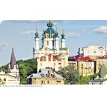 Star Cities of Ukraine 6N/7D