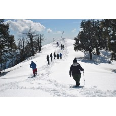 Snow experience Kund 3N/4D