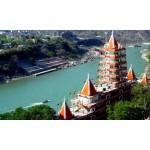 Uttarakhand 8N/9D (F.D)