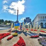 Marvellous Ukraine 3N/4D