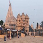 Ahmedabad-Ujjain Weekend Tour 2N/3D